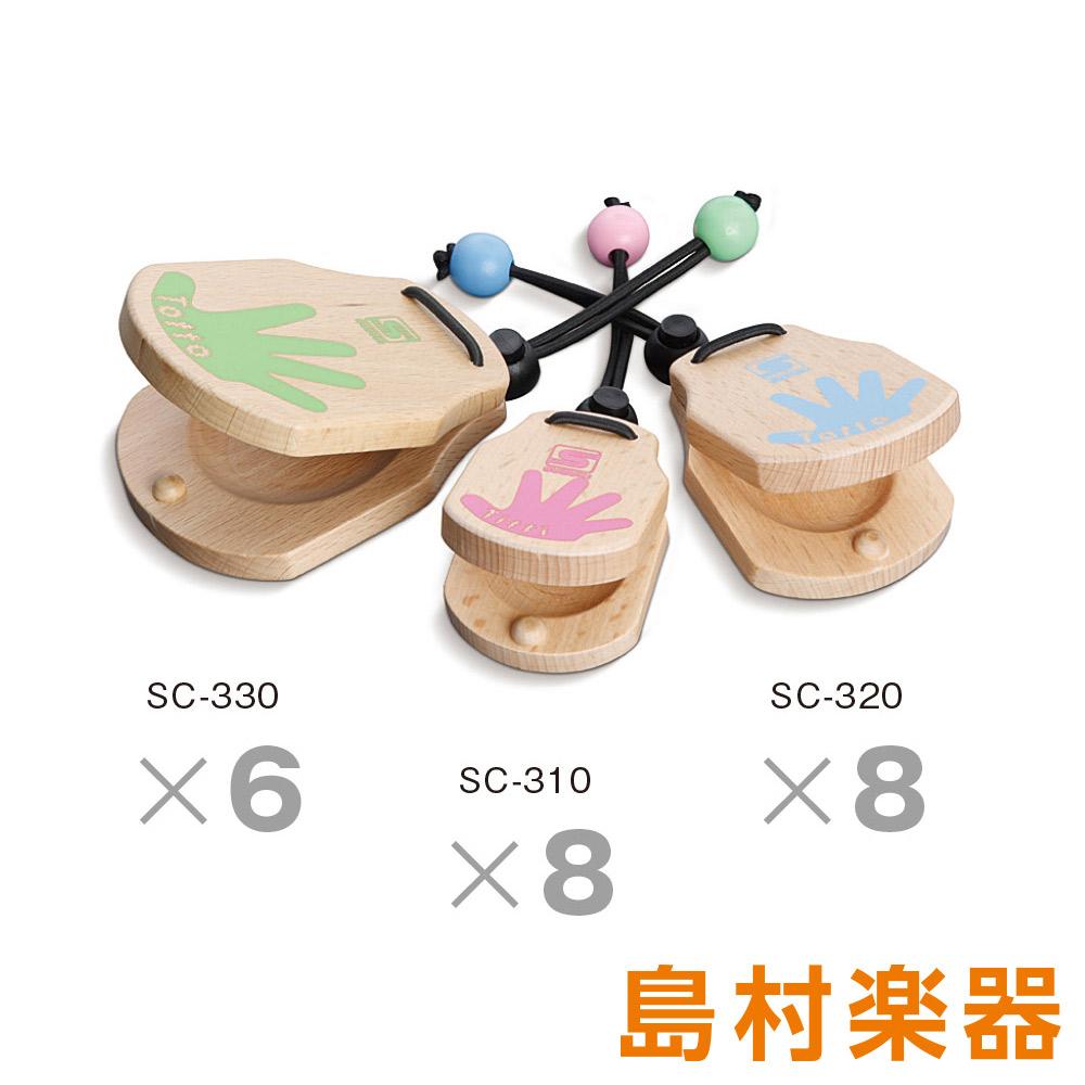 SUZUKI SC-22set カスタネットセット【スズキ【スズキ】 SC-22set】, 枕崎市:388a0599 --- officewill.xsrv.jp