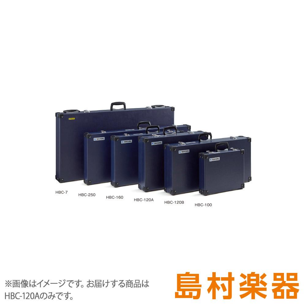 SUZUKI HBC-120A トーンチャイムケース HB-120A用 【スズキ】