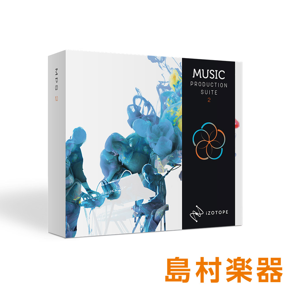 iZotope Advanced/ Music Production Neutron2 Suite 2 Standard/ バンドル [ Nectar3/ VocalSynth2/ RX7 Standard/ Insight2/ Ozone8 Advanced/ Neutron2 Advanced]【ダウンロード版】【アイゾトープ】【国内正規品】, サマニチョウ:4b240837 --- sunward.msk.ru