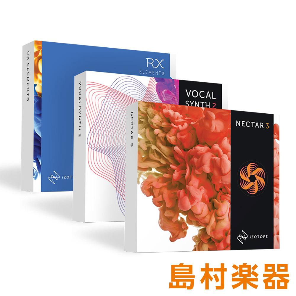 iZotope Vocal Chain Bundle バンドル[ Nectar3/ VocalSynth2/ RX Elements] 【アイゾトープ】【国内正規品】