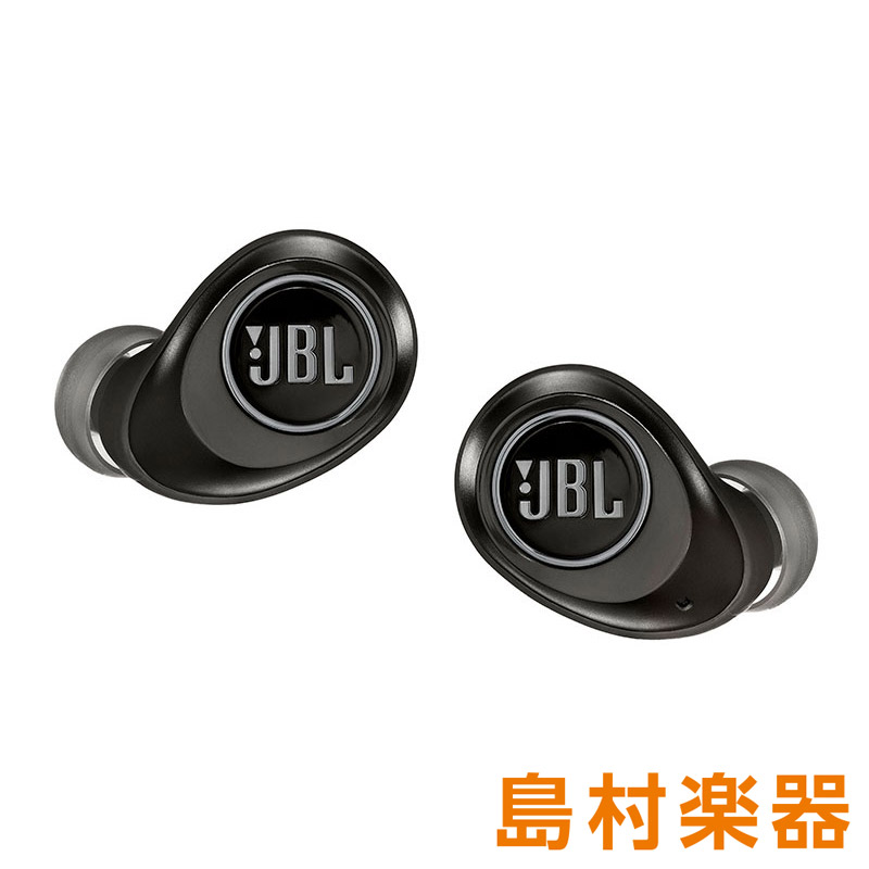 JBL FREE X ブラック 完全ワイヤレスイヤホン