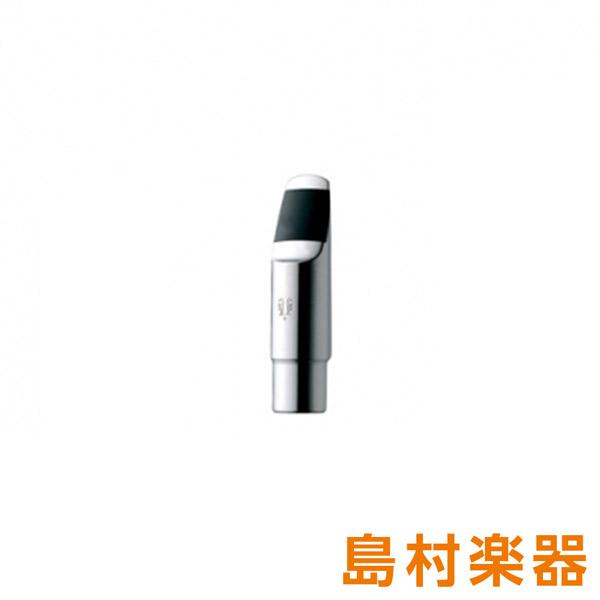 YANAGISAWA メタル#8 アルトサックス用マウスピース 【ヤナギサワ 銀メッキ】