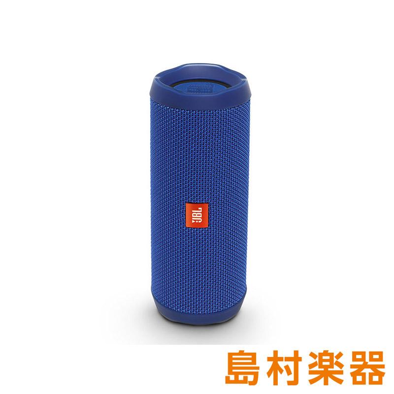 JBL FLIP4 (ブルー) [ 防水性能 IPX7] ポータブルスピーカー Bluetoothスピーカー
