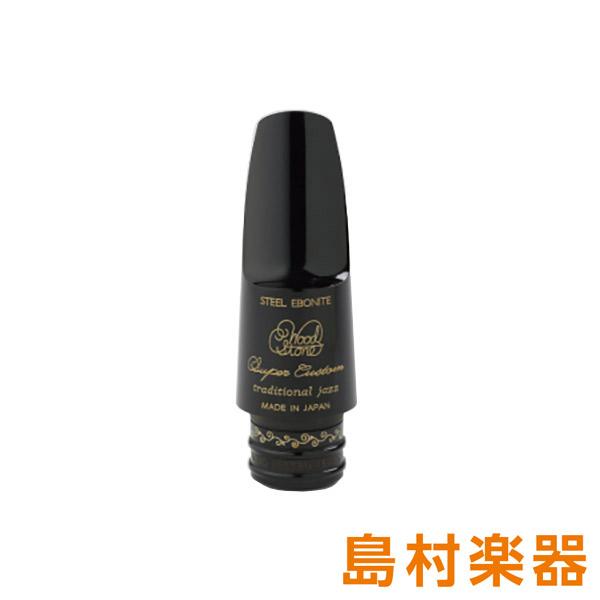 買い誠実 WoodStone #6M Super Custom Traditional Traditional Jazz Model #6M アルトサックス用マウスピース Model【ウッドストーン】, ビューティーファクトリー:ベルモ:80c22a20 --- totem-info.com