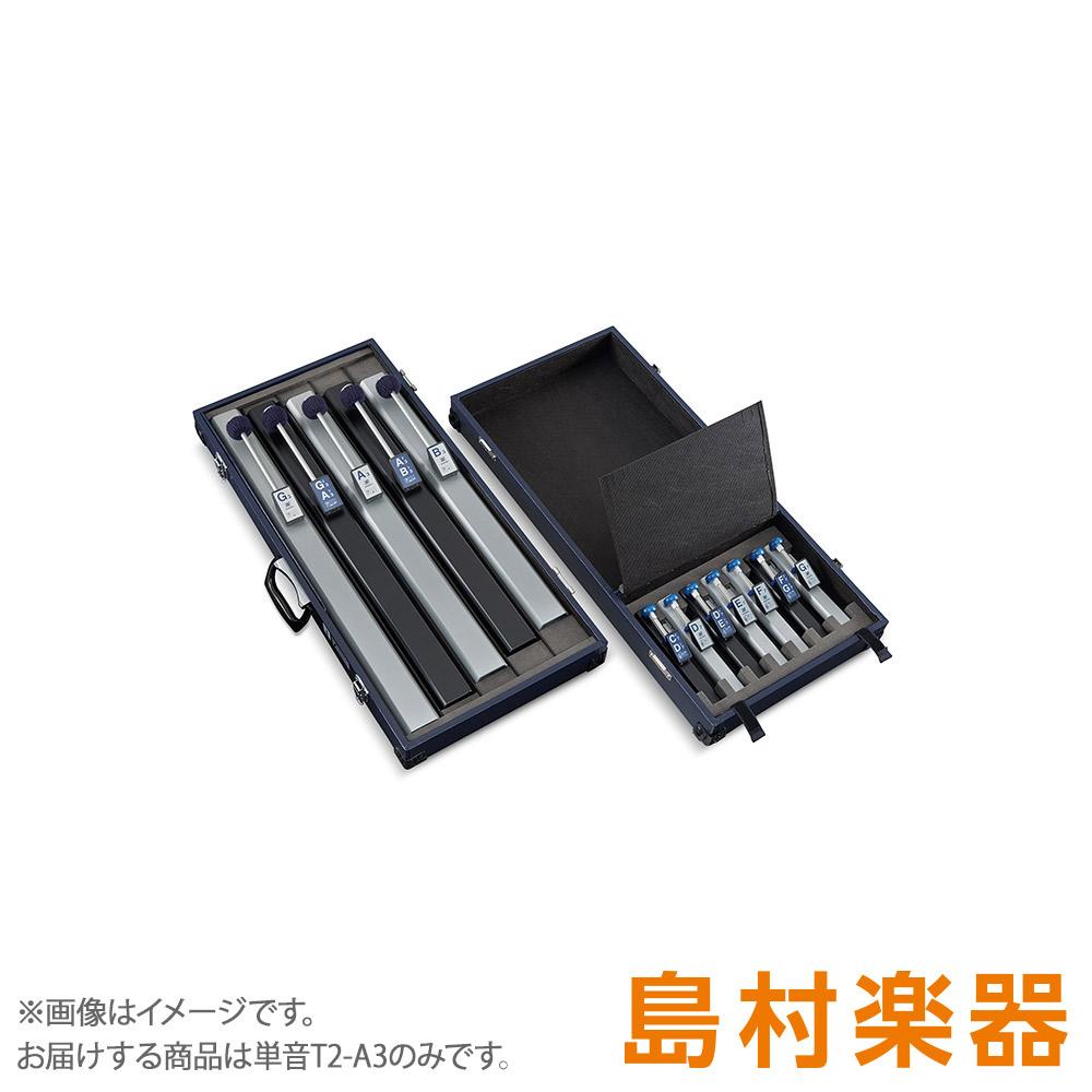 SUZUKI T2-A3 トーンチャイム単音 A3 【スズキ】