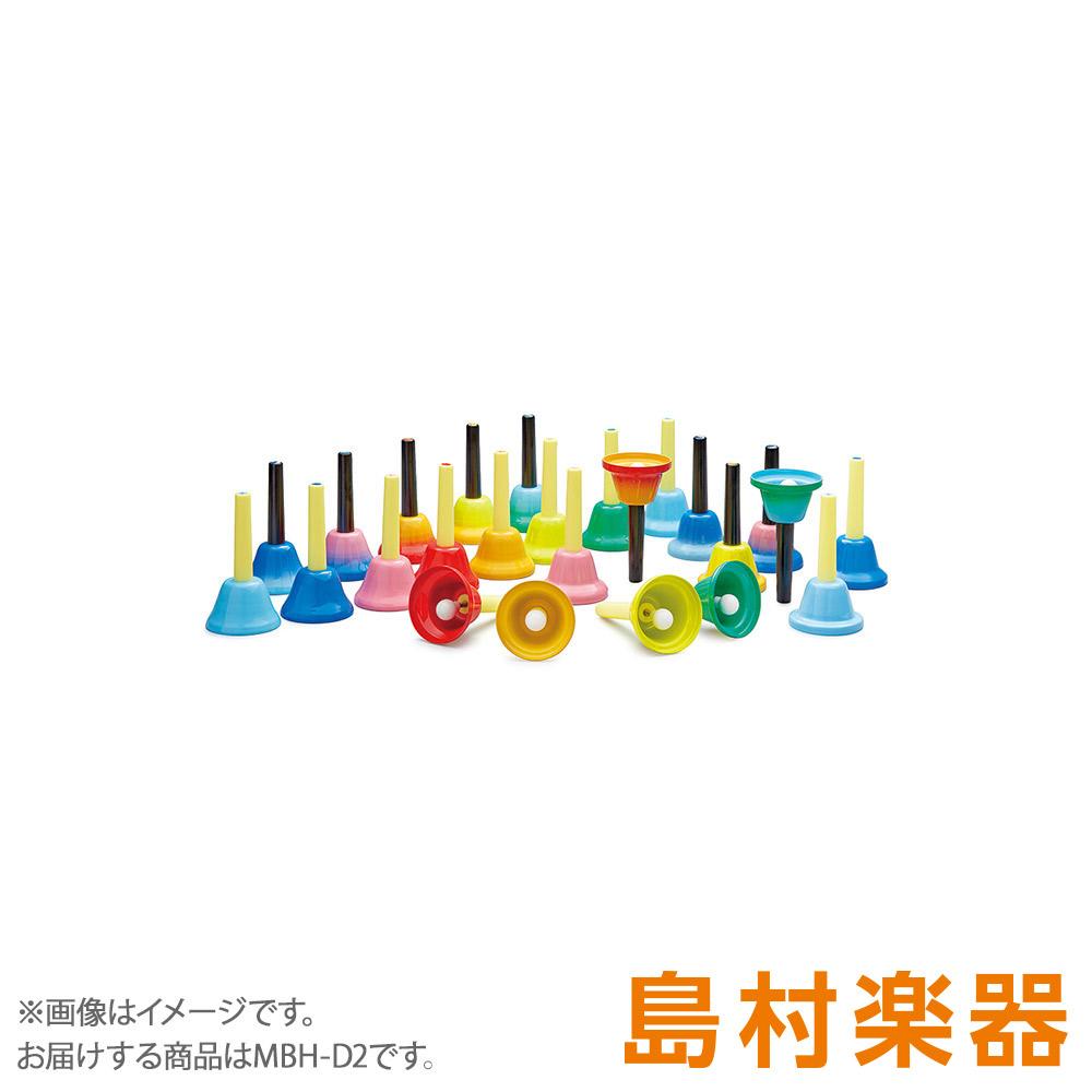 SUZUKI MBH-D2  ベルハーモニー ハンドタイプ単音 D2 【スズキ】