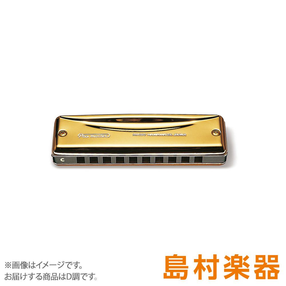 SUZUKI MR-350G D 10穴ハーモニカ Pro master D調 【スズキ】