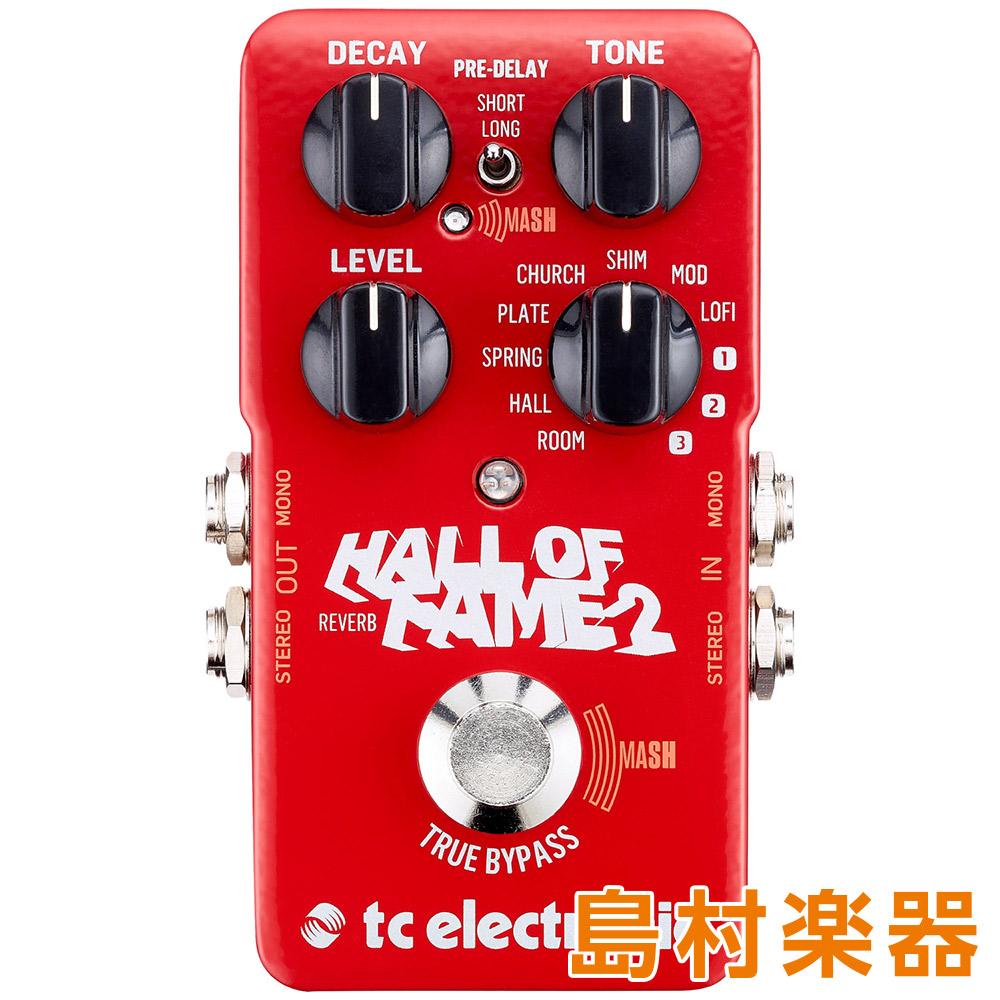 TC Electronic HALL OF FAME 2 コンパクトエフェクター リバーブ・ペダル TonePrint対応 MASH機能対応 【TC エレクトロニック】