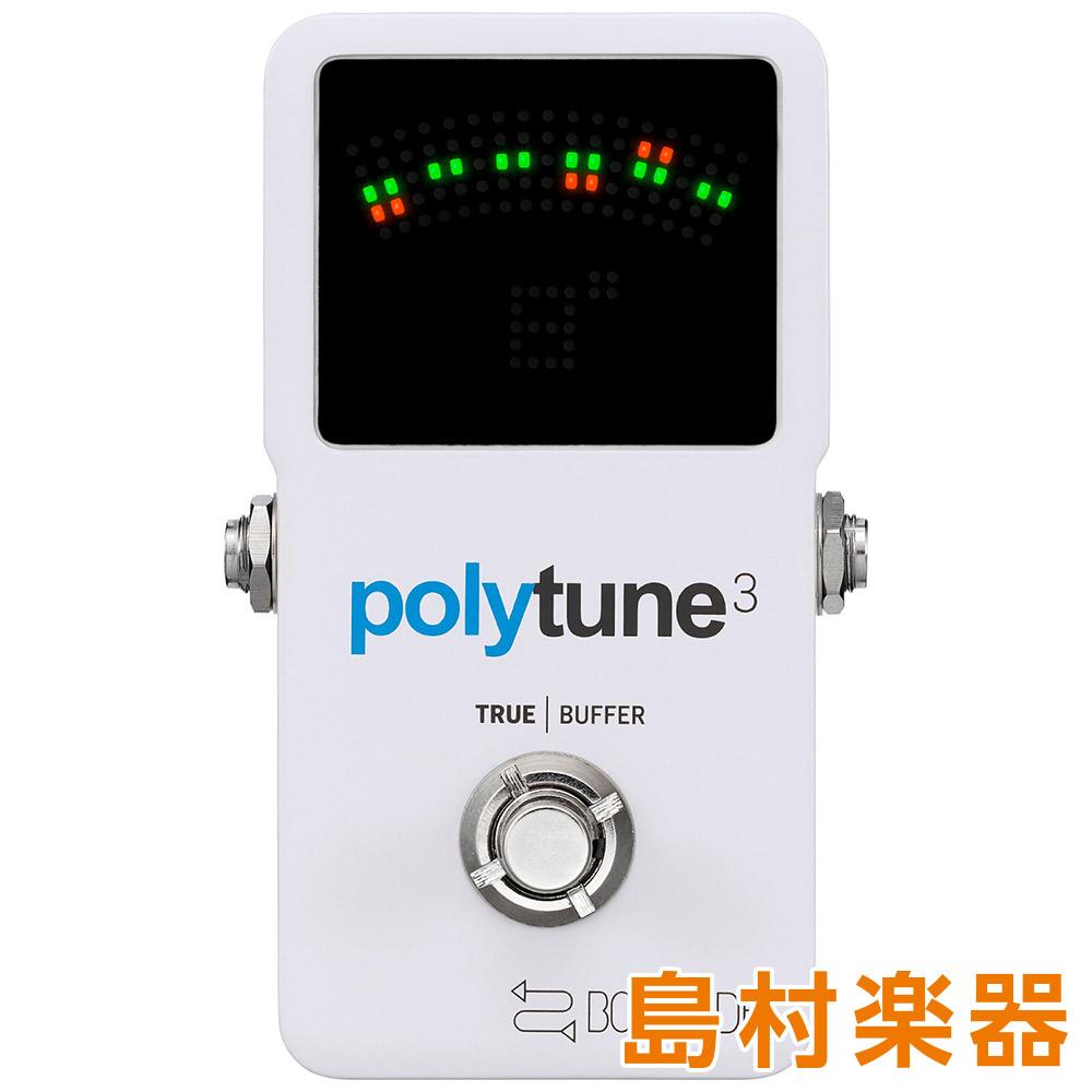 TC Electronic POLYTUNE 3 チューナー ビルトインバッファー 【TC エレクトロニック】