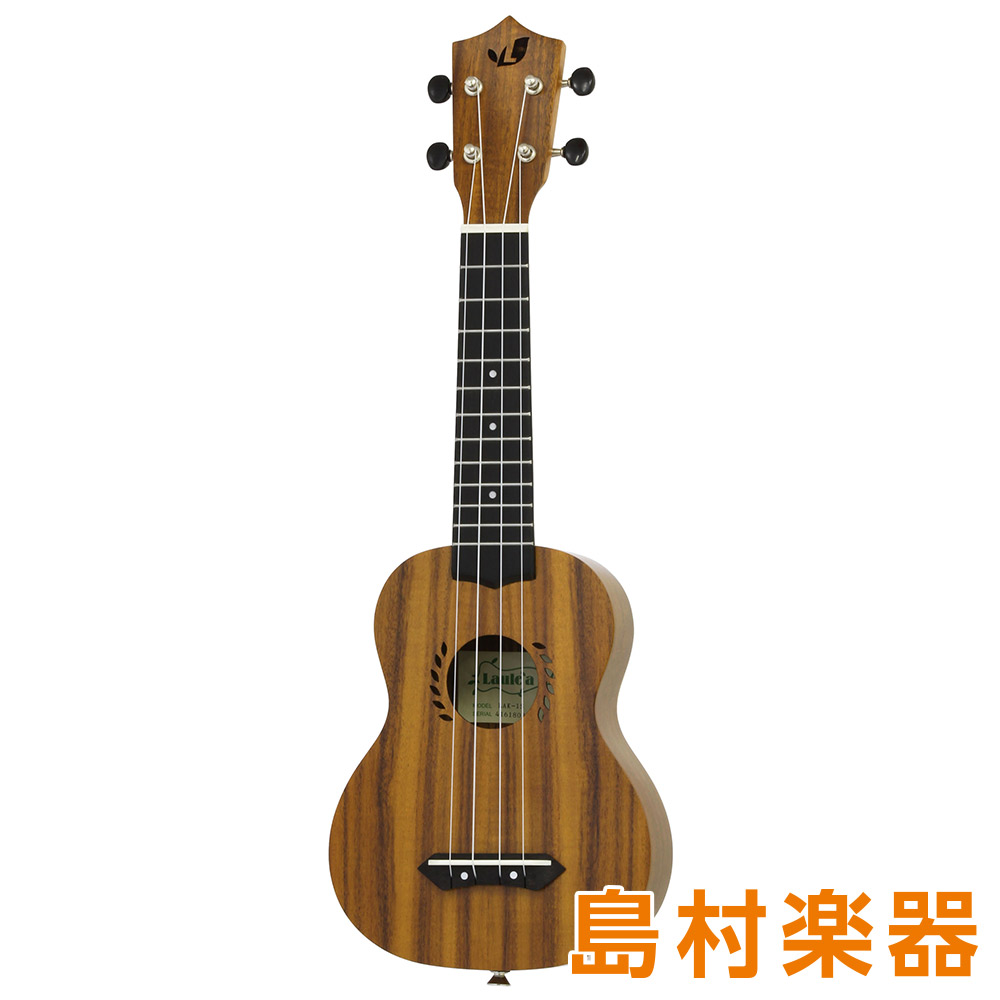 Laule'a LAK-1S ソプラノウクレレ 【ラウレア】