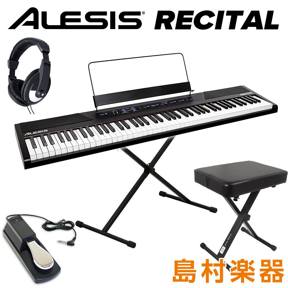 ALESIS Recital ALESIS ペダル+スタンド+イス+ヘッドホンセット 電子ピアノ フルサイズ・セミウェイト88鍵盤【アレシス】【初心者向け 電子ピアノ】【オンラインストア限定】, 元町ロココ:37dc3ac5 --- sunward.msk.ru