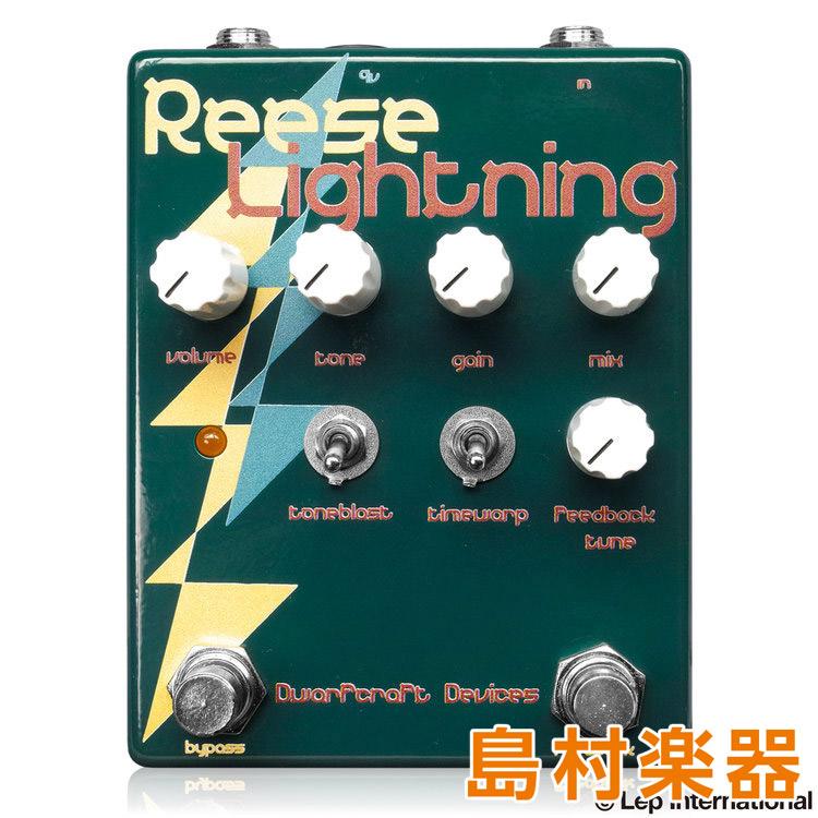 人気ショップ dwarfcraft ファズ devices Reese Reese Lightning コンパクトエフェクター Lightning ファズ【ドワーフクラフトフェヴァイ】, TSK eSHOP:a7166d7f --- totem-info.com
