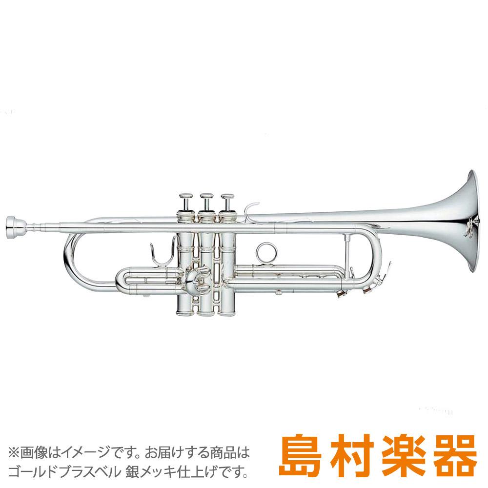 XO 1602RGBS トランペット B♭ ゴールドブラスベル 銀メッキ仕上げ