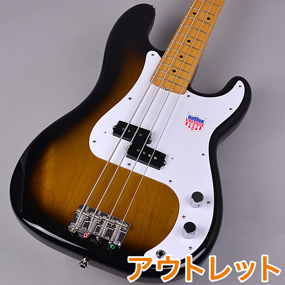 Fender Japan Exclusive Classic 50s P Bass USA Pickups 2TS 【フェンダー 生産完了モデル】【未展示品アウトレット】