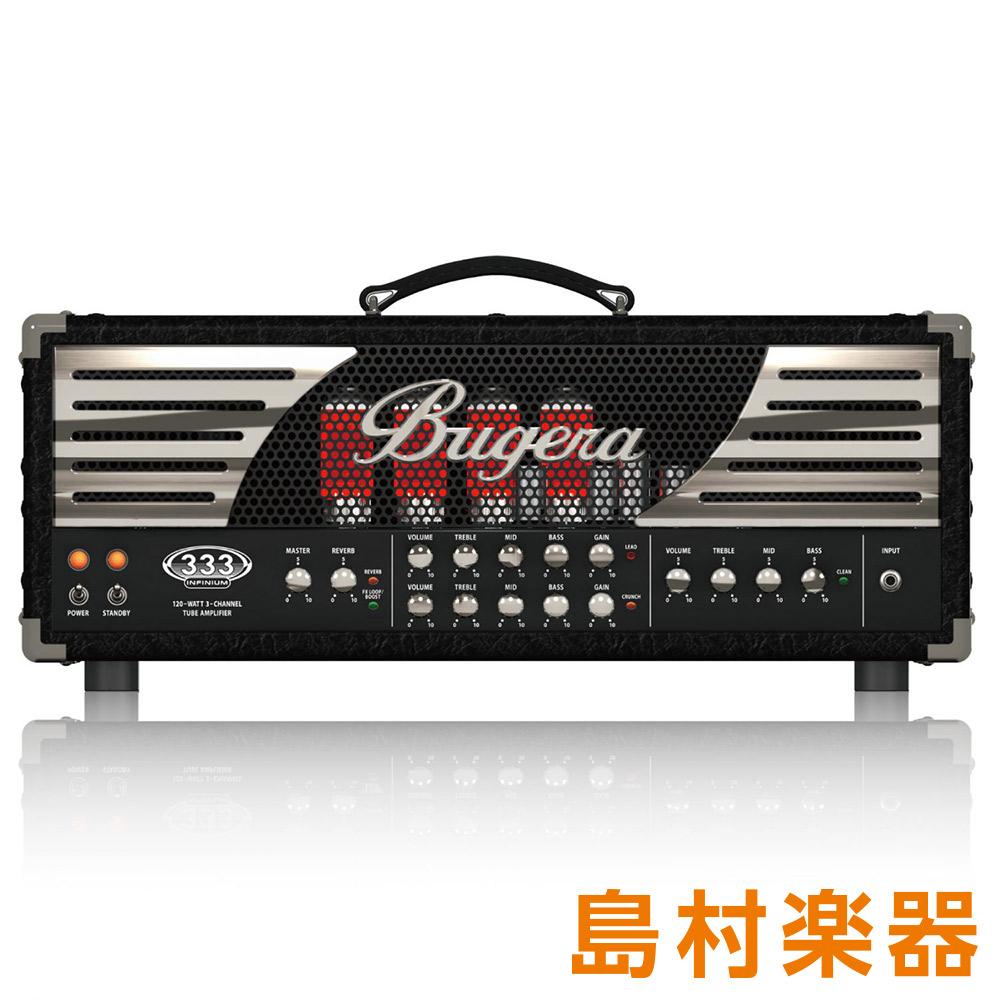 Bugera 333XL-INFINIUM ギターアンプヘッド 【ブゲラ】
