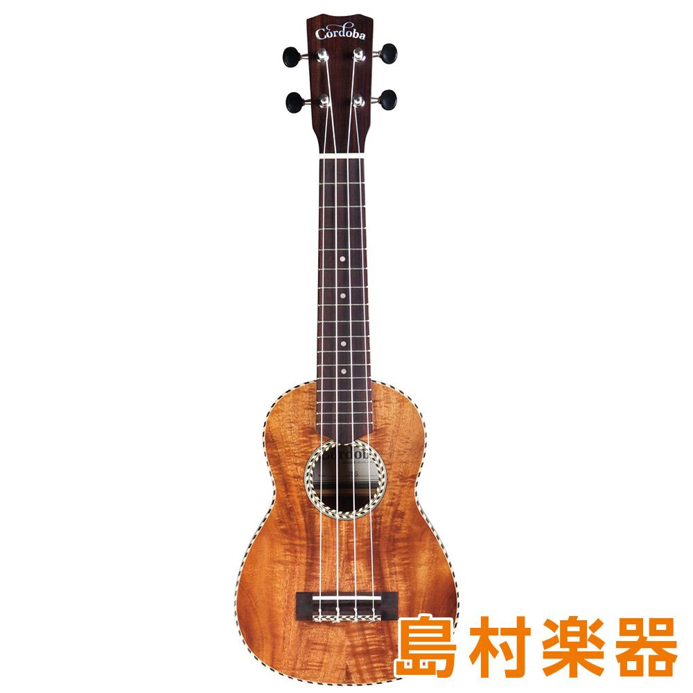 Cordoba 25S ソプラノウクレレ 【コルドバ】