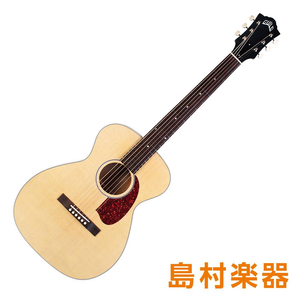 braun Gibson The Troubadour Guitar Strap