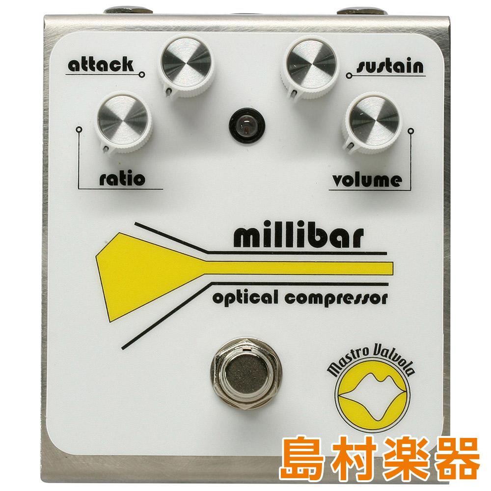 Mastro Valbola MILLIBAR コンパクトエフェクター コンプレッサー 【マストロバロボーラ】