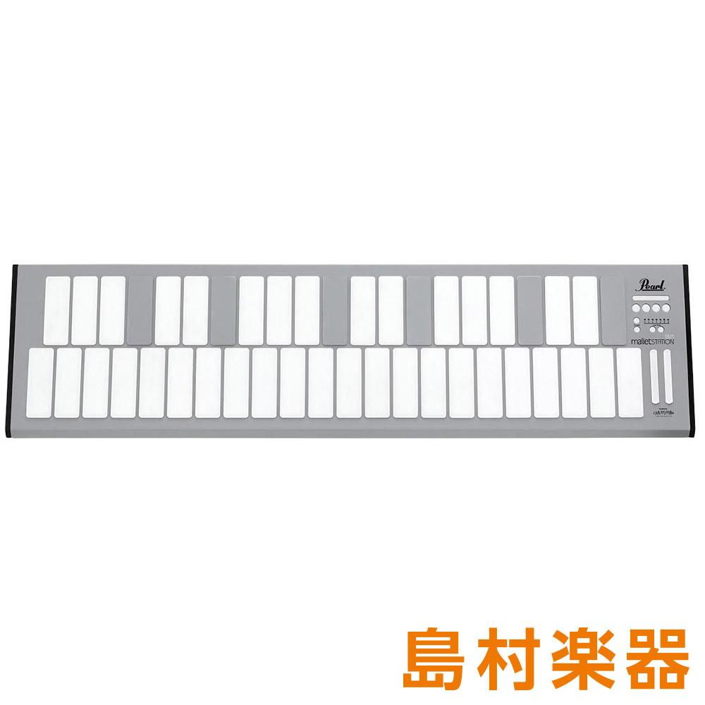 Pearl EM-1 Mallet Station MIDIコントローラー 【パール マレットステーション】