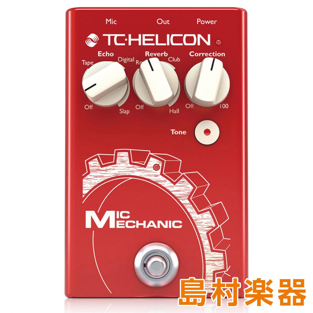 TC-HELICON MIC MECHANIC 2 エコー・リバーブ・ペダル 【TCヘリコン】