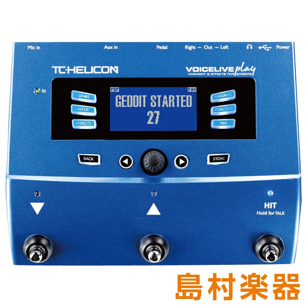 TC-HELICON VOICELIVE PLAY ライブ向けボイス・プロセッサー 【TCヘリコン】