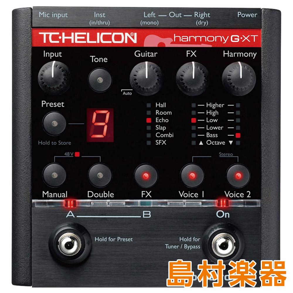 TC-HELICON VOICETONE HARMONY-G ボイス用2声ハーモニーディレイリバーブダブリングFX 【TCヘリコン】