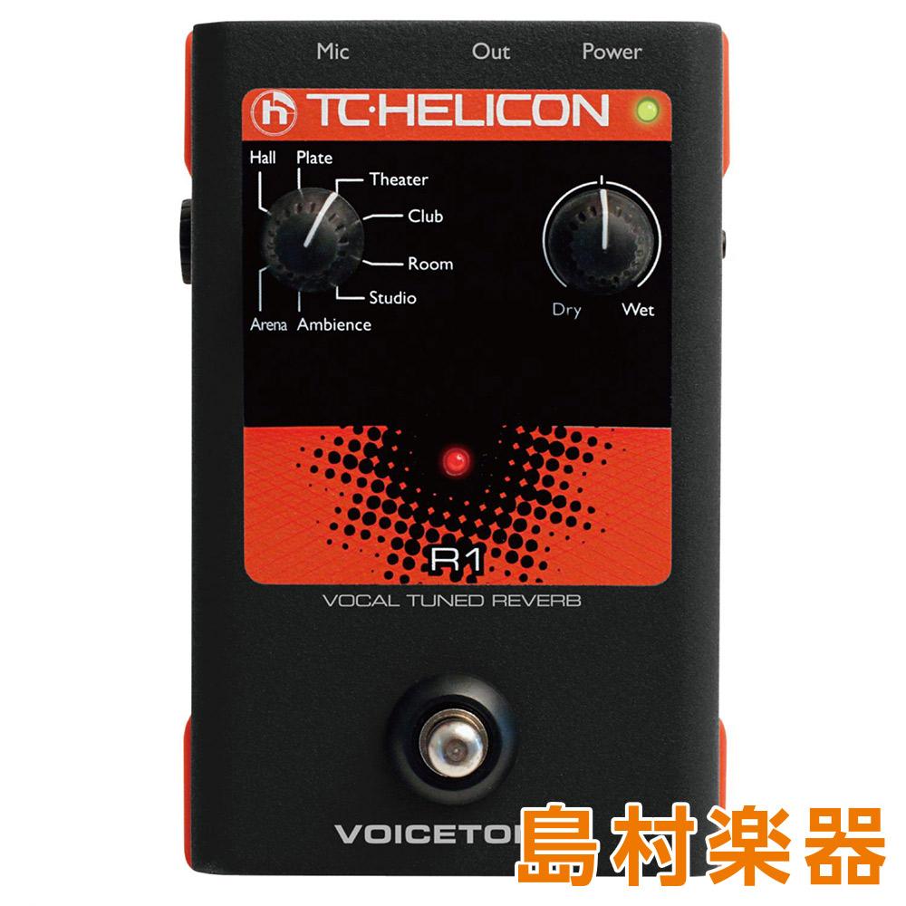 TC-HELICON VOICETONE VOICETONE R1 ボイス用リバーブ R1【TCヘリコン TC-HELICON】, ブランド古着の専門店 ジージー:2990684f --- sunward.msk.ru