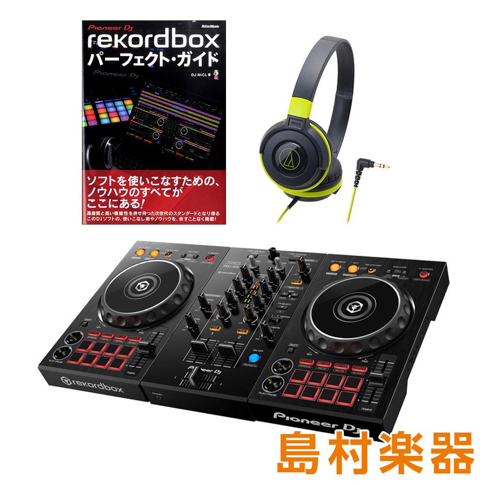Pioneer DDJ-400 パーフェクトガイド&audio-technica ヘッドホンセット BGR(ブラックグリーン) DJコントローラー [ rekordbox DJ]付属 【パイオニア】