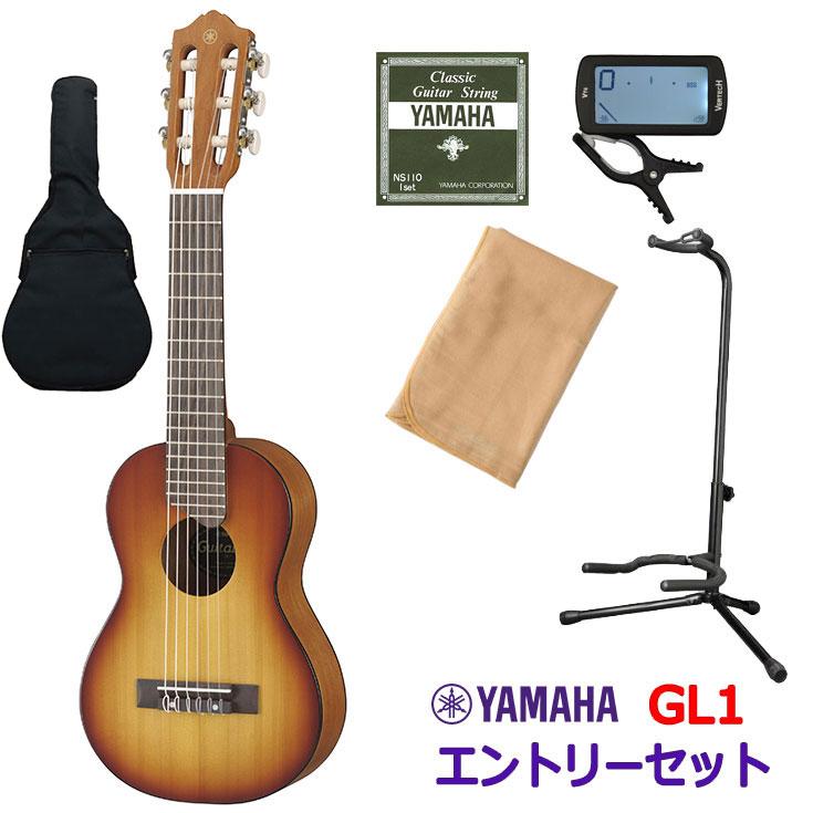 YAMAHA GL1 TBS マート エントリーセット タバコブラウンサンバースト ギタレレ ヤマハ 別倉庫からの配送