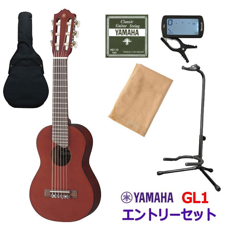 YAMAHA GL1/PB エントリーセット ギタレレ/パーシモンブラウン 【ヤマハ】
