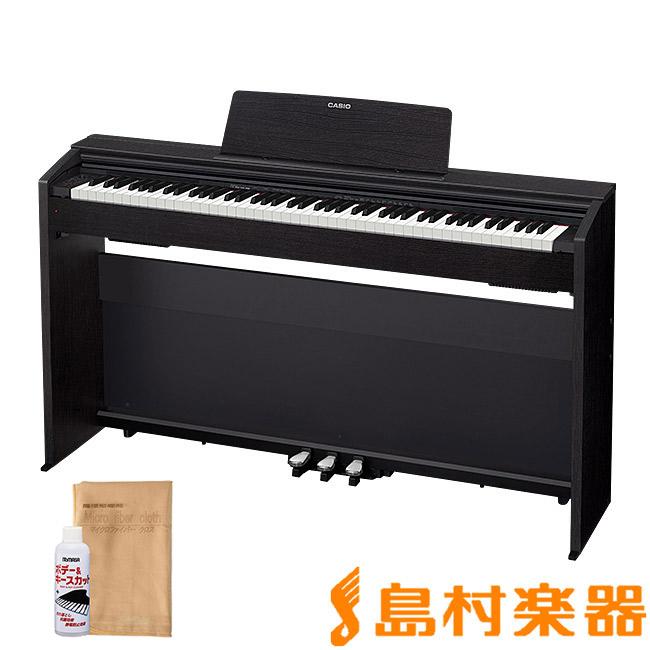 CASIO PX-870BK 電子ピアノ 88鍵盤 【カシオ PX870 Privia プリヴィア】【代引不可】