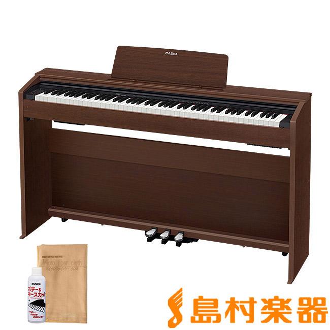 CASIO PX-870BN 電子ピアノ 88鍵盤 【カシオ PX870 Privia プリヴィア】【代引不可】