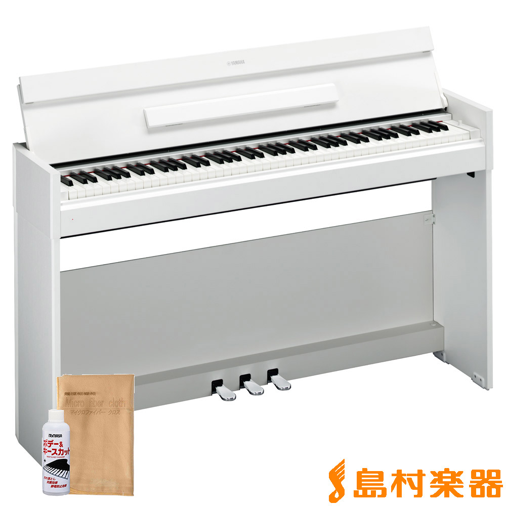 【最終特価】 YAMAHA YDP-S52WH ホワイトウッド調 電子ピアノ アリウス 【ヤマハ YDPS52WH ARIUS】