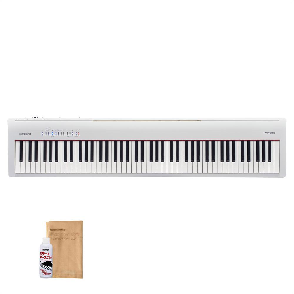 Roland FP-30 ホワイト 電子ピアノ 88鍵盤 【ローランド FP30】