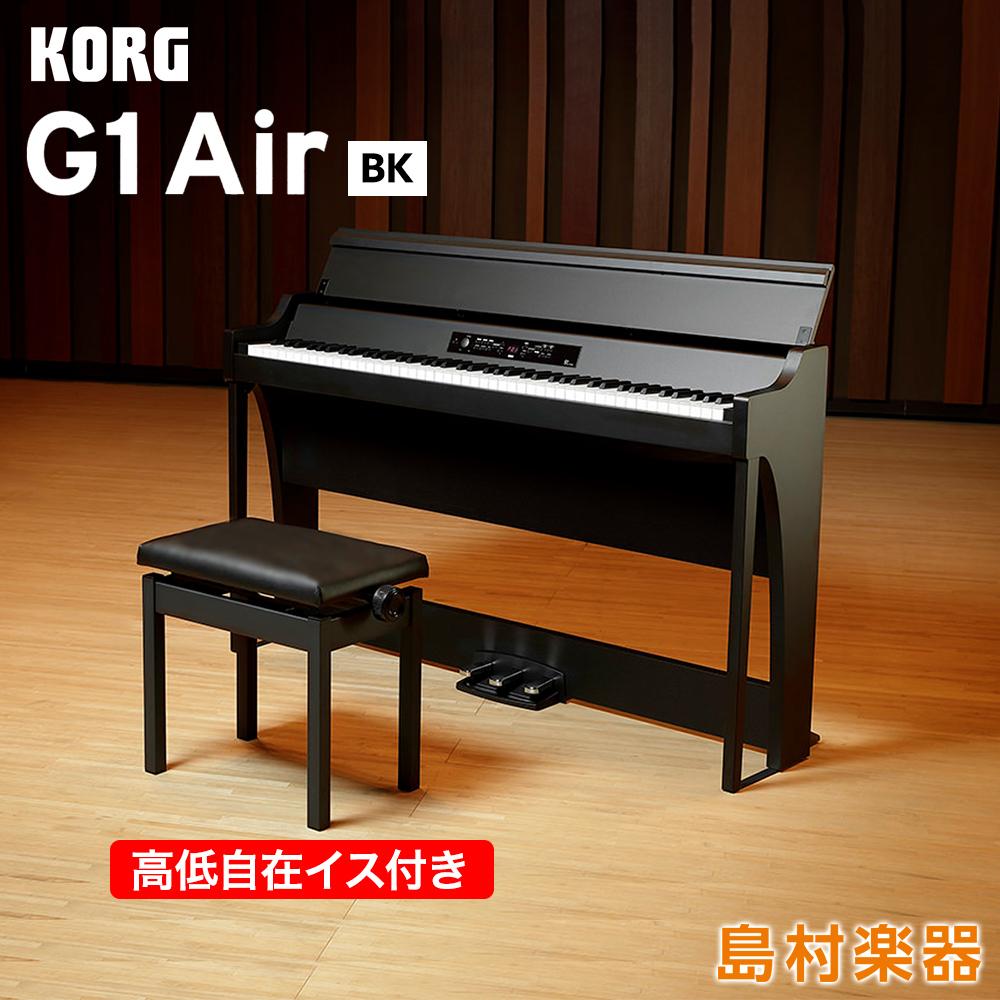 【高低自在イス付き 電子ピアノ】【R2-D2ドロイドキットプレゼント】KORG G1 G1 Air BK 88鍵盤 ブラック 電子ピアノ 88鍵盤【コルグ デジタルピアノ】【別売り延長保証:E】, Foot&Rain デポ:aeea8c2c --- sunward.msk.ru