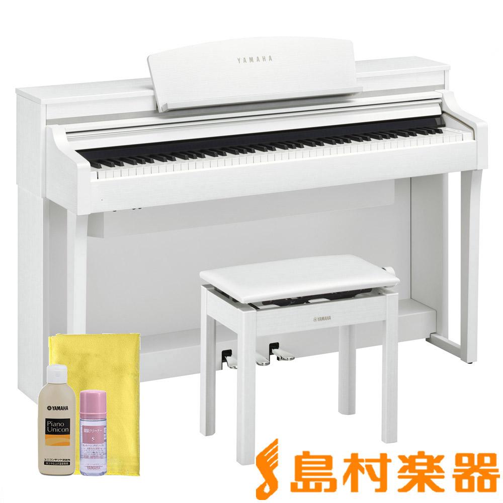 YAMAHA CSP-170WH 電子ピアノ クラビノーバ 88鍵盤 【ヤマハ CSP170 Clavinova】【配送設置無料・代引き払い不可】【別売り延長保証対応プラン:C】