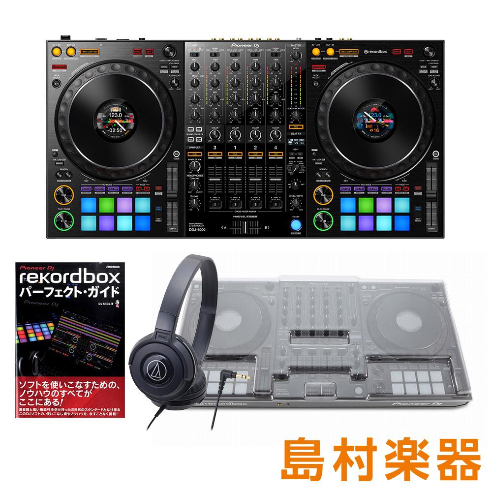 Pioneer DDJ-1000 + アクセサリーセット [ダストカバー+ガイドブック+ヘッドホン] rekordbox dj専用コントローラー 【パイオニア】
