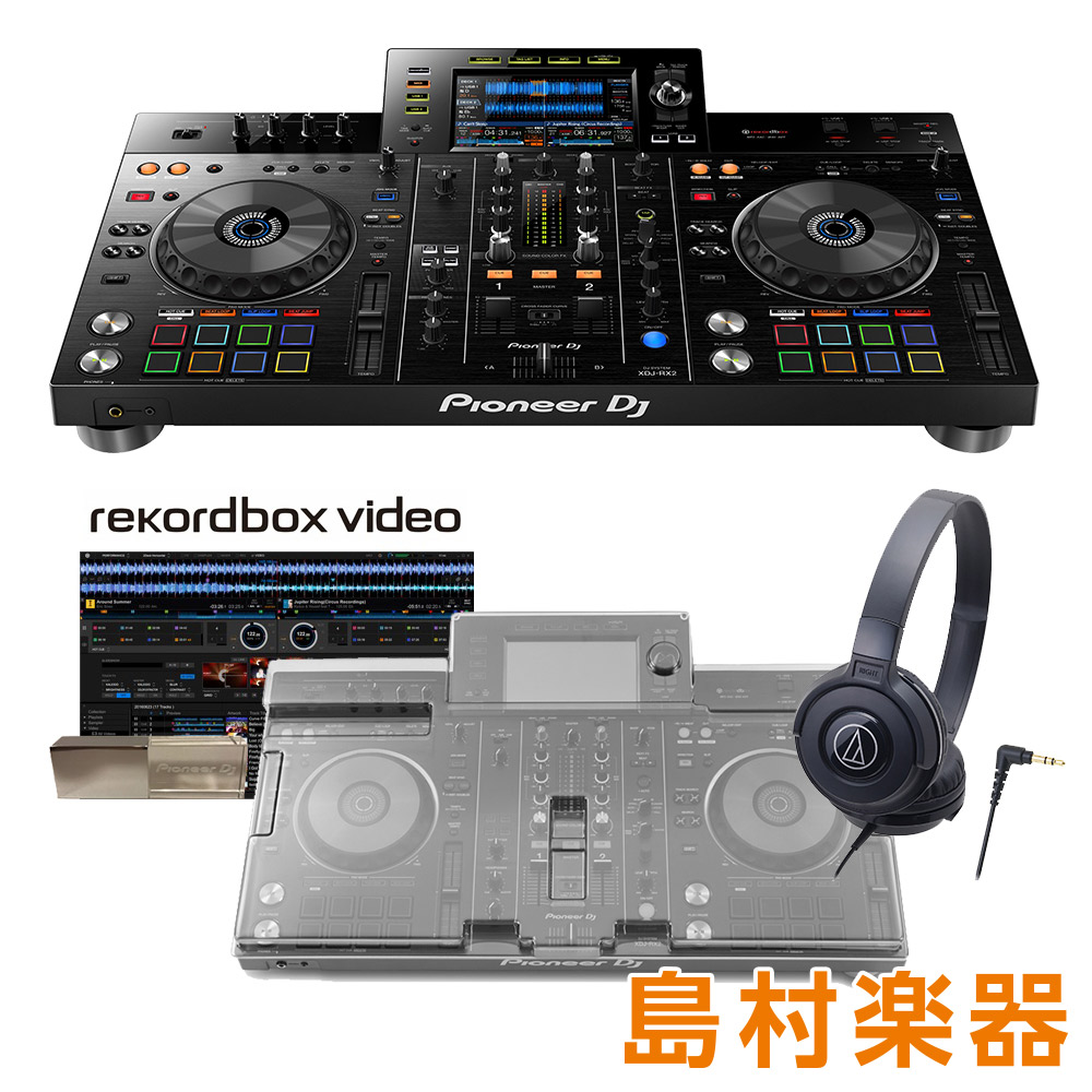 Pioneer DJ XDJ-RX2(ブラック) + + アクセサリーセット [ダストカバー+ヘッドホン] [rekordbox dj]ラインセンス付属 [rekordbox DJ 一体型DJシステム【パイオニア】, 王寺町:39ee9640 --- karatewkc.ru