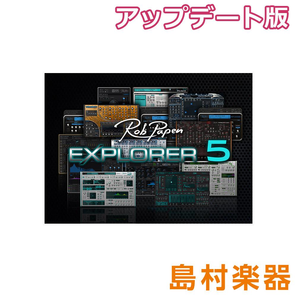 Rob Papen eXplorer5 アップグレード版 [ユーザー限定 所有3ライセンス向け優待パッケージ] バンドル 【ダウンロード版】 【ロブパペン】