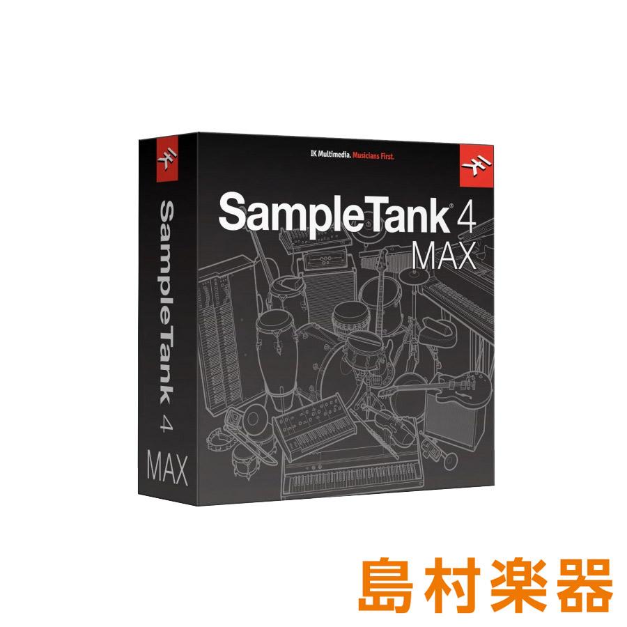 IK Multimedia SampleTank4 MAX 通常版 【ダウンロード版】 【IKマルチメディア】