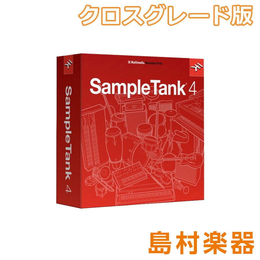 IK Multimedia SampleTank4 クロスグレード版 【ダウンロード版】 【IKマルチメディア】