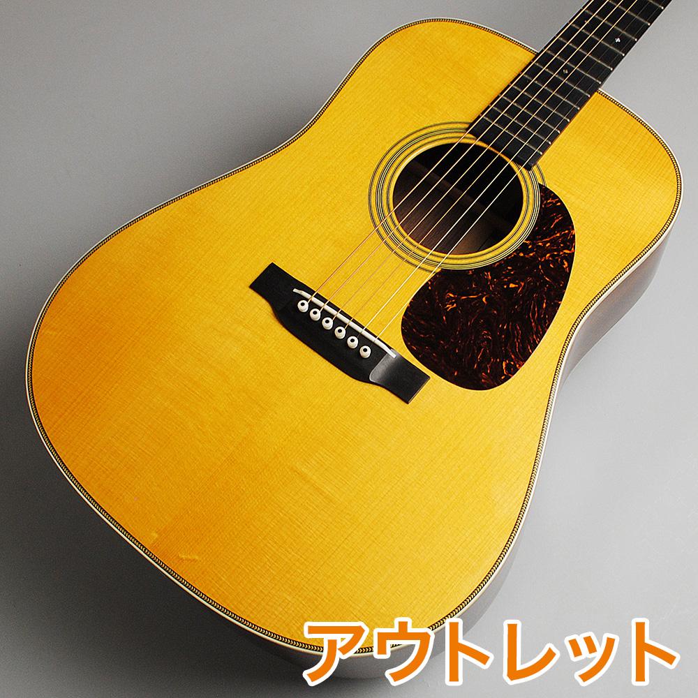 Martin D-28 Marquis (s/n:1795161) アコースティックギター 【マーチン D28】【ビビット南船橋店】【アウトレット】【現物画像】