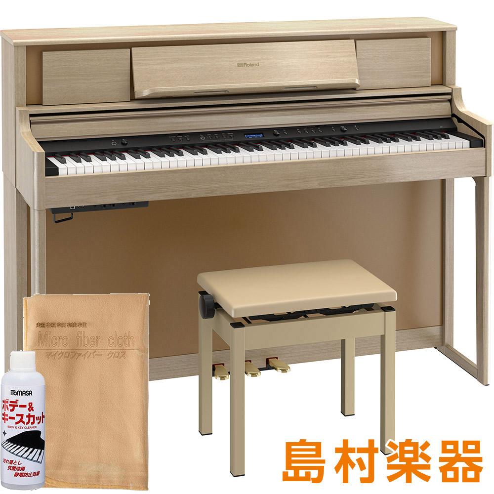 Roland LX705 LAS 電子ピアノ 88鍵盤 ライトオーク調仕上げ 【ローランド】【配送設置無料・代引き払い不可】【別売り延長保証対応プラン:C】