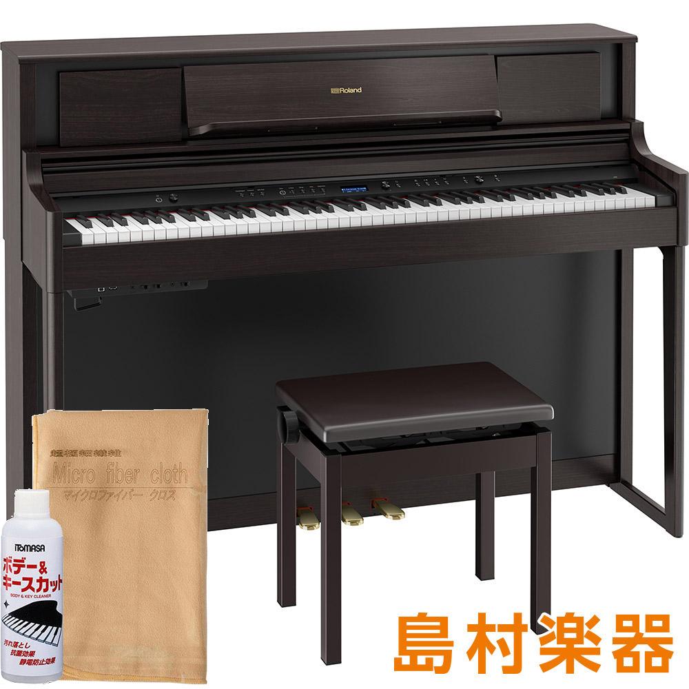 Roland LX705 DRS 電子ピアノ 88鍵盤 ダークローズウッド調仕上げ 【ローランド】【配送設置無料・代引き払い不可】【別売り延長保証対応プラン:C】
