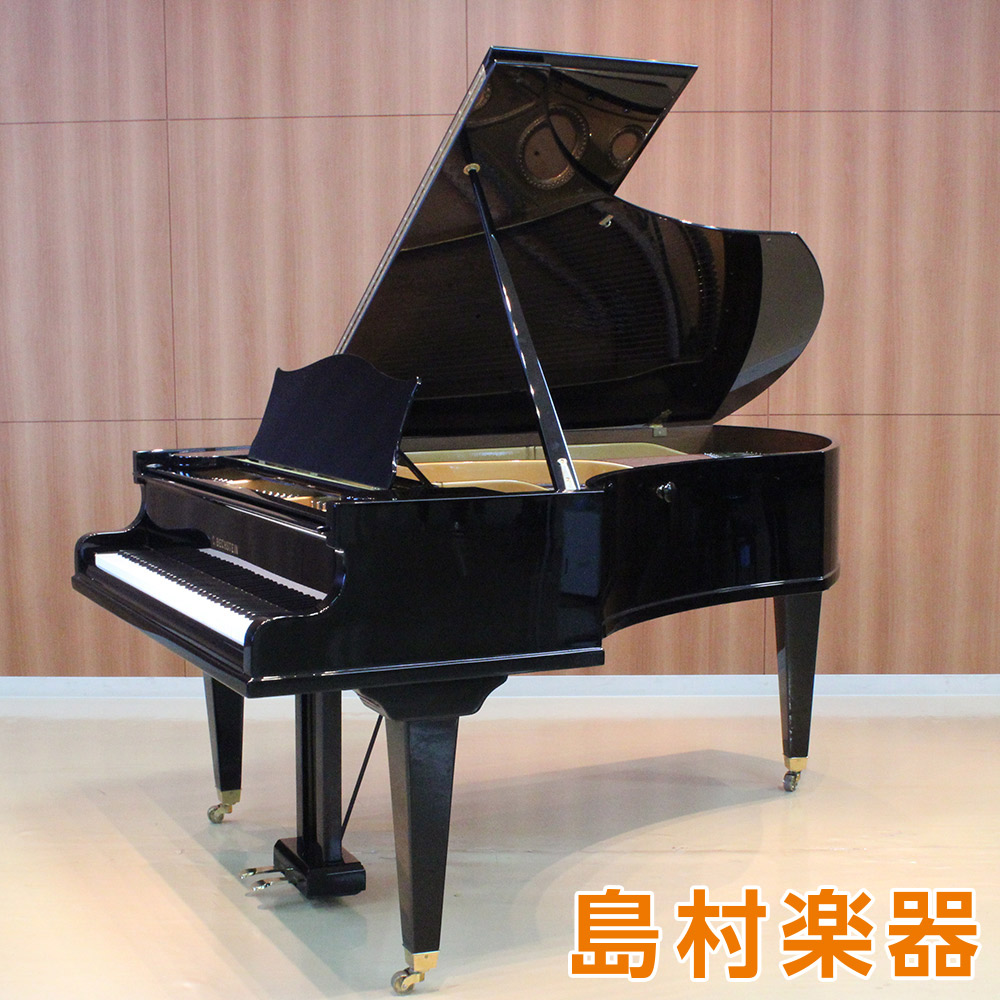 Bechstein V200 BP 黒色艶出し仕上げ 輸入 中古 グランドピアノ 【ベヒシュタイン V200】【配送料別】【ピアノセレクションセンター】