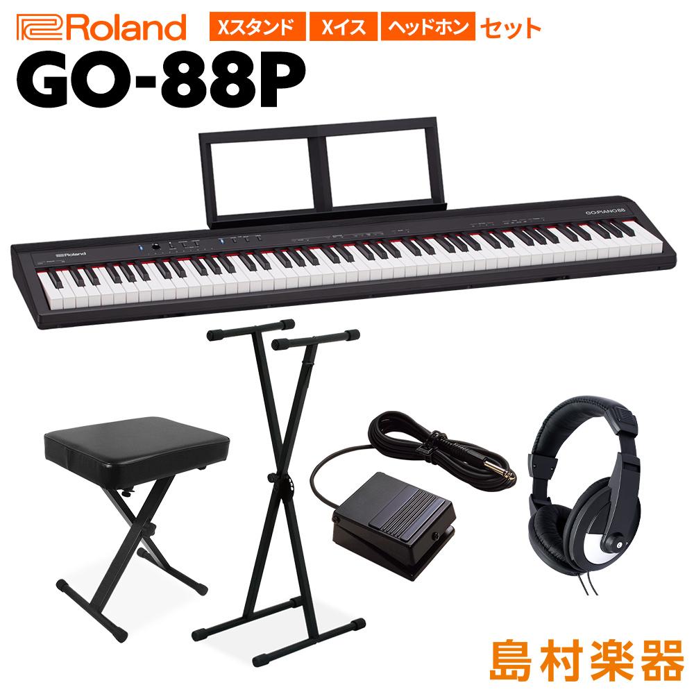 Roland キーボード GO-88P 電子ピアノ セミウェイト88鍵盤 キーボード Xスタンド・Xイス・ヘッドホンセット GO:PIANO88】【ローランド【ローランド GO88P GO:PIANO88】, セレクトショップ Sakura:11f13066 --- sunward.msk.ru