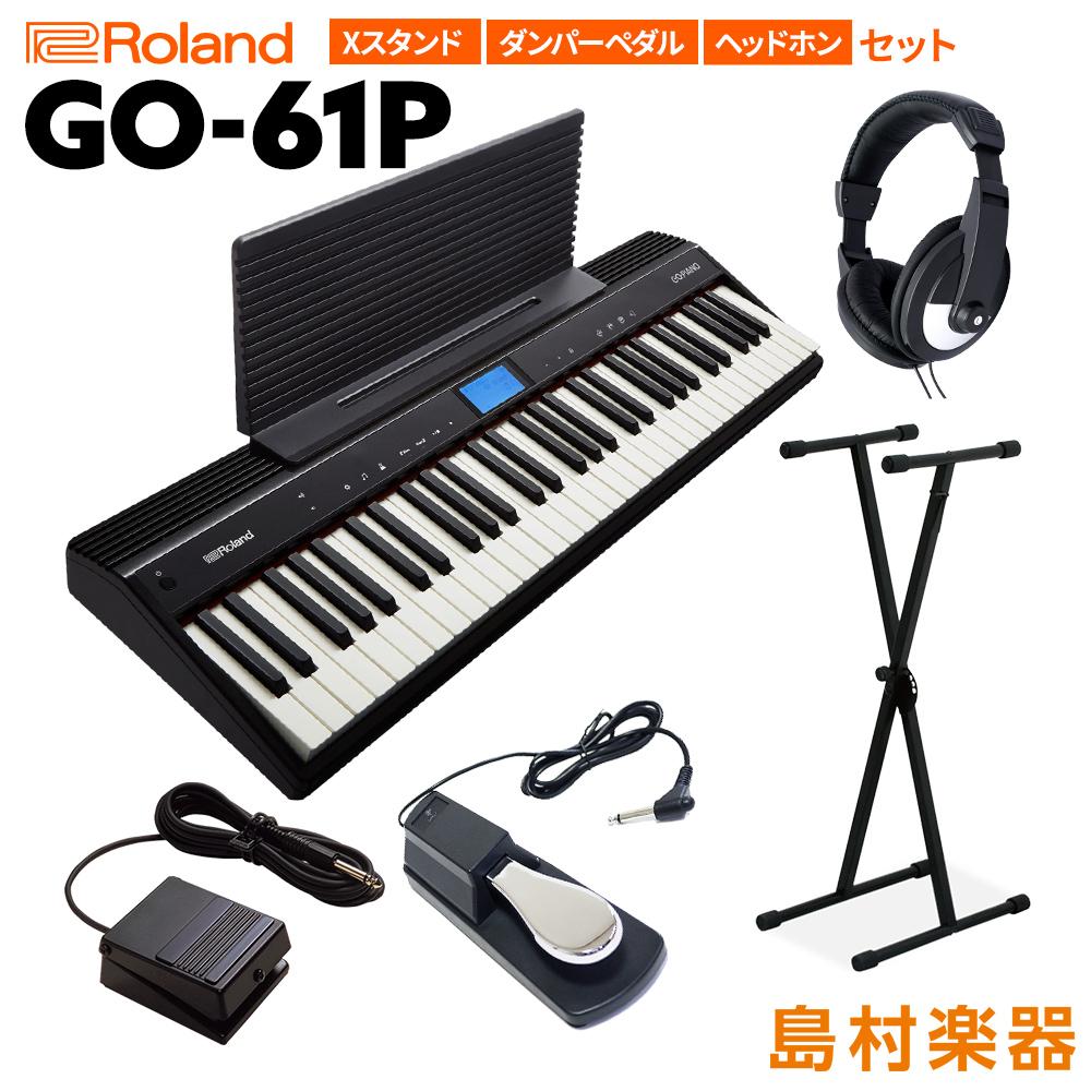 電子 ピアノ 61 鍵盤