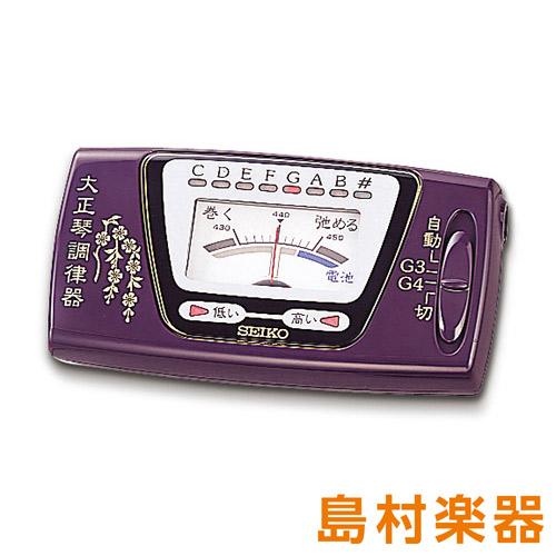 SUZUKI ST-300s 大正琴用チューナー 調律器 【スズキ】