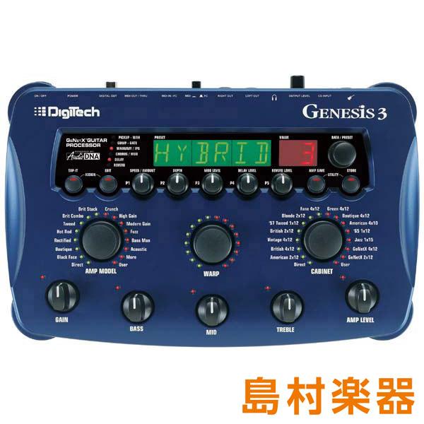 DigiTech GENESIS3 モデリングプロセッサー 【デジテック】