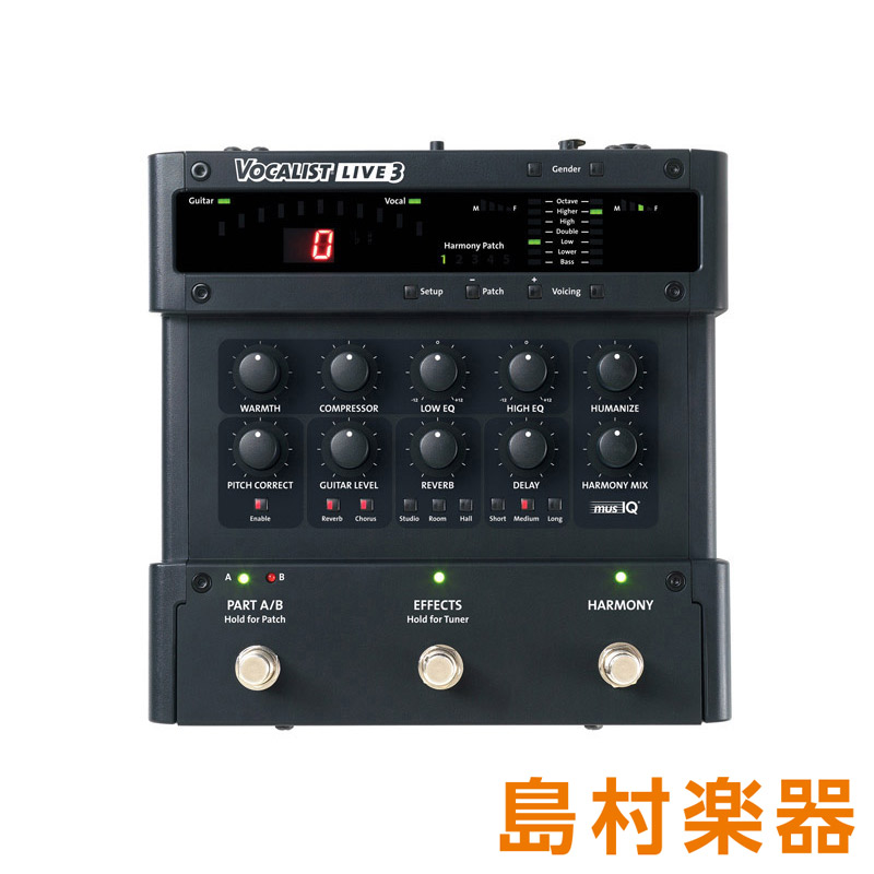 DigiTech VOCALIST LIVE 3G ボーカルエフェクター 【デジテック】